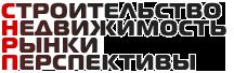 Информационно-аналитический сайт