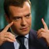 Президент Д.Медведев принял решение продлить срок работы Фонда ЖКХ