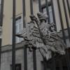 Министерству обороны вернули часть утраченного имущества