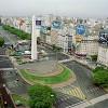 Рейтинг самых дорогих улиц в мире